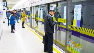В Китай билетчето за метро се купува с лице
