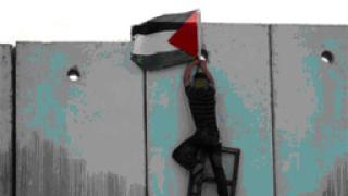 Румъния отпуска 100 хиляди евро безвъзмездна помощ на Палестина