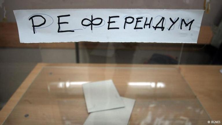 Катуница ще гласува добива на инертни материали на референдум
