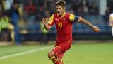 Звездно дуо на Черна гора пропуска евроквалификацията с България