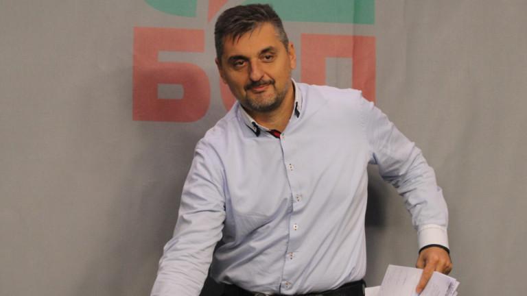 АБВ да си намерят и една Елена за водач на евролистата, препоръча Кирил Добрев