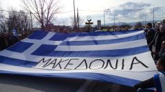 """Не пуснаха гръцките фермери да блокират ГКПП """"Кулата"""""""