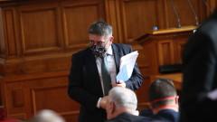 Депутатите четат извънредния закон