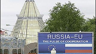Русия одобри реформа на ЕС за човешките права