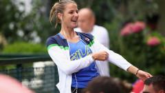 Каролина Плишкова става номер едно, Симона Халеп изпусна шанса си да оглави световната ранглиста