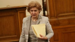 Депутатитесе заеха с бюджета на НЗОК за 2018 г.