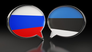 Естония предяви териториални претенции към Русия