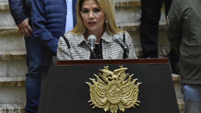 Боливия отлага президентските избори