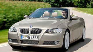 BMW откри нов завод в Индия
