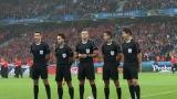 ФИФА прати българин да оценява топ-съдия