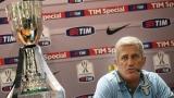 Юве и Лацио откриват сезона в Италия