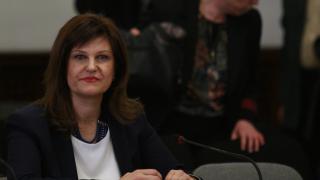 Бившият областен управител на Перник отрича, че е осуетила въвеждането на воден режим