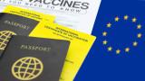 В ЕС договориха COVID пропуски за възобновяване на летния туризъм