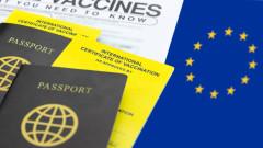 Дания пуска ваксинационни паспорти за вътрешна употреба