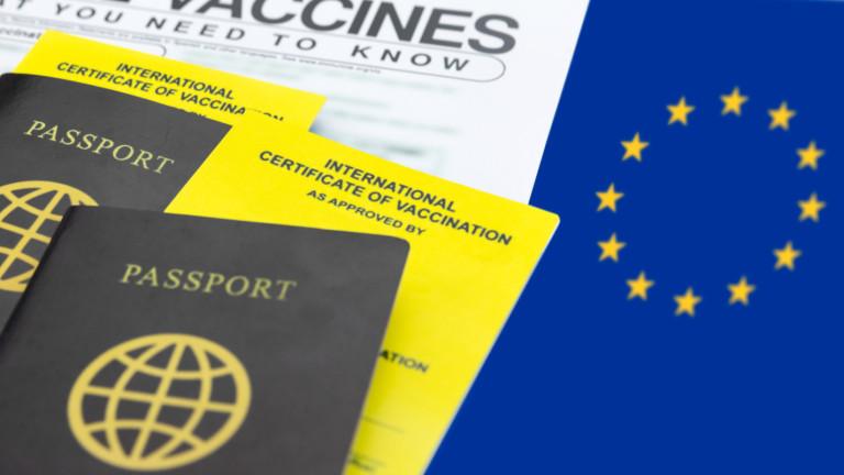 ЕК представя ваксинационен паспорт следващата седмица