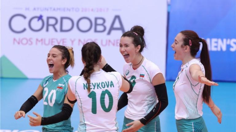 Девойките ни под номер 11 в генералното класиране на Мондиала по волейбол