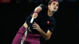 Роджър Федерер премина скоростно през Филип Крайнович