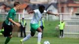 Мач от Лига Европа беше отложен заради коронавируса