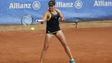 Гергана Топалова с четвърта победа в Намаган