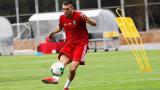 Бившият футболист на Левски Мехди Бурабия стана национал на Мароко