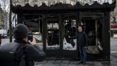 Повече от 90 заведения и магазини са повредени при протестите в Париж