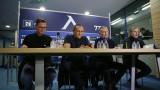 Димитър Ганев пристигна при Левски