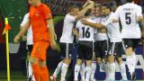 Евакуираха зрителите на Германия - Холандия, отмениха и мача!