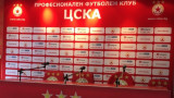ЦСКА с официална пресконференция след решението на УЕФА
