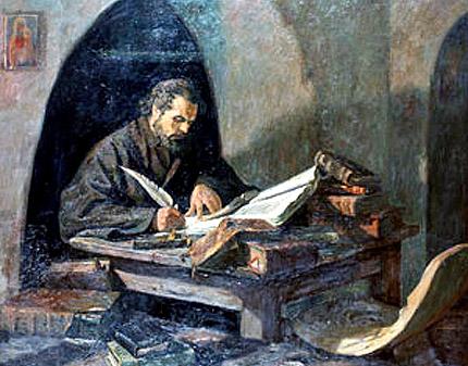 Честваме Св. Паисий Хилендарски