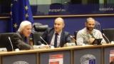 Филмът за учителя Тео беше показан в Брюксел пред пълна зала в ЕП
