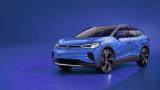 VW се изправя срещу Tesla с новия електрически SUV ID.4