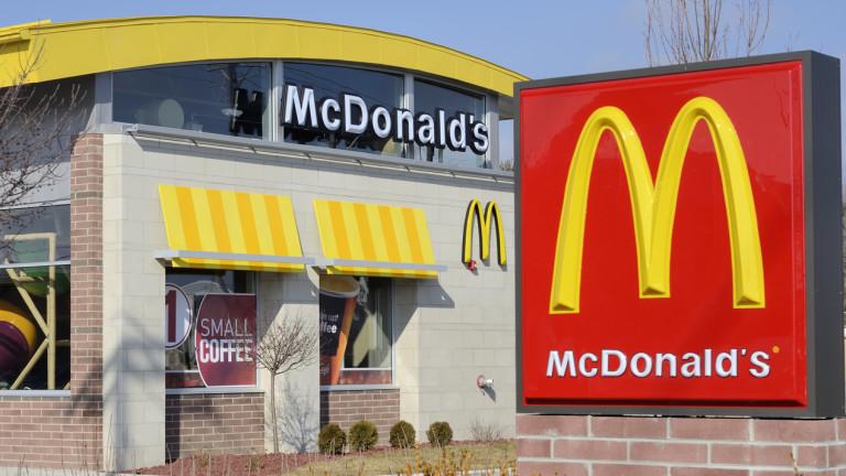 Страната, в която Happy Meal на McDonalds струва повече от месечна заплата