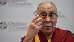 Новото призвание на Далай Лама