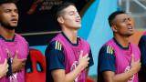 Хамес остава в Реал (Мадрид) поне до януари
