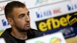 Дани Младенов: Напускането ми няма общо с оставката на Росен Кирилов