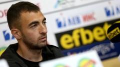 Младенов: С отбора на Етър направихме добър сезон