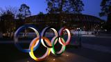 Прокълнати ли са Олимпийските игри, които се провеждат на 40 години?