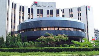 SG Експресбанк открива пет нови офиса за деня на банкера