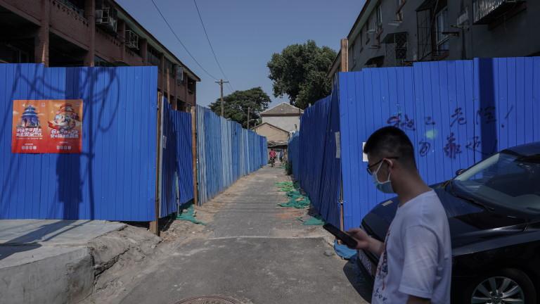 Части от Пекин блокирани заради ново огнище на коронавирус