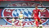 Байерн (Мюнхен) победи Борусия (Мьонхенгладбах) с 2:1 в Бундеслигата
