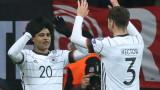 Германия подпечата с разгром първото си място в група С