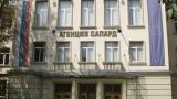 Атидже Алиева ще отговаря за ПРСР
