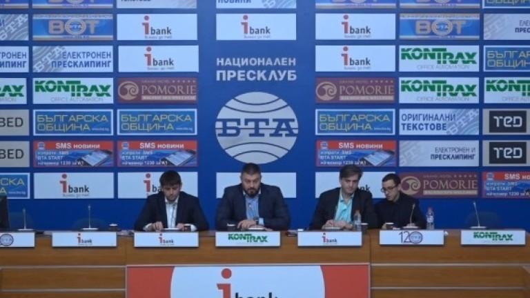 Бареков води евроконсерваторите в България с апел за обединение