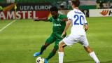 Лудогорец постигна най-голямата българска победа в групи от евротурнирите
