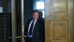 От ВМРО искат извинение за уронване на престижа за корупция в ДАБЧ