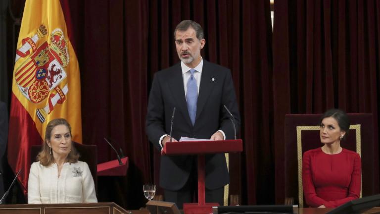 Испанският крал призова за единство на нацията