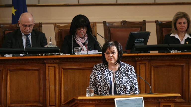 БСП отрича връзки с бизнеса на Моника Станишева
