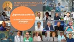 "УМБАЛ ""Св. Иван Рилски"" отменя своя апел за помощ"