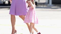 Любимият цвят на принцеса Шарлът