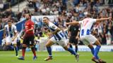 Брайтън победи Манчестър Юнайтед с 3:2